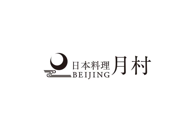 tukimura beijing_icatch